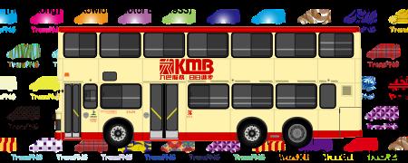 TransPNG.net | 分享世界各地多種交通工具的優秀繪圖 - 巴士 20001S