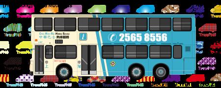 [20003S] 中華巴士 20003S