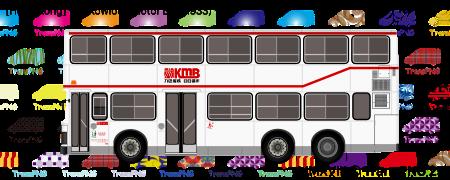 [20008S] 九龍巴士(一九三三) 20008S