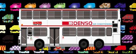 TransPNG.net | 分享世界各地多種交通工具的優秀繪圖 - 巴士 20010S