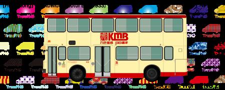 TransPNG.net | 分享世界各地多種交通工具的優秀繪圖 - 巴士 20013S