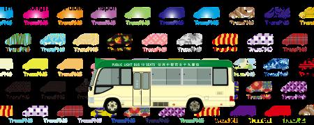 [20021S] 進智公共交通 20021S