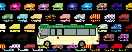 TransPNG.net | 分享世界各地多種交通工具的優秀繪圖 - 巴士 20023S