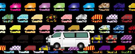TransPNG.net | 分享世界各地多種交通工具的優秀繪圖 - 巴士 20032S