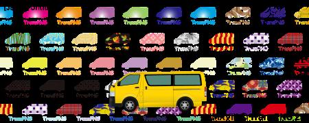 TransPNG.net | 分享世界各地多種交通工具的優秀繪圖 - 巴士 20034S