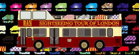 TransPNG.net | 分享世界各地多種交通工具的優秀繪圖 - 巴士 20039S