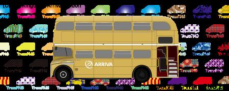 TransPNG.net | 分享世界各地多種交通工具的優秀繪圖 - 巴士 20040S