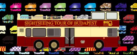 TransPNG.net | 分享世界各地多種交通工具的優秀繪圖 - 巴士 20047S