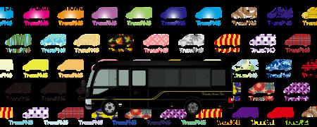 TransPNG.net | 分享世界各地多種交通工具的優秀繪圖 - 巴士 20062S