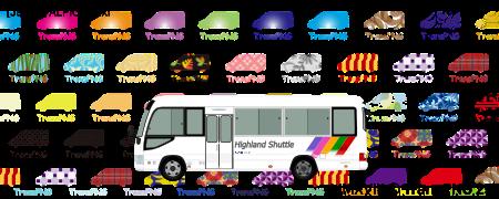 TransPNG.net | 分享世界各地多種交通工具的優秀繪圖 - 巴士 20063S