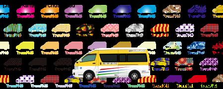 TransPNG.net | 分享世界各地多種交通工具的優秀繪圖 - 巴士 20065S