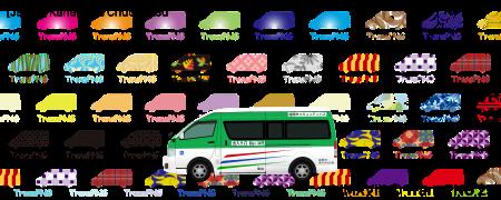 TransPNG.net | 分享世界各地多種交通工具的優秀繪圖 - 巴士 20066S