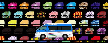 TransPNG.net | 分享世界各地多種交通工具的優秀繪圖 - 巴士 20067S