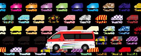 TransPNG.net | 分享世界各地多種交通工具的優秀繪圖 - 巴士 20068S