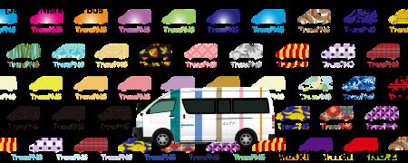 TransPNG.net | 分享世界各地多種交通工具的優秀繪圖 - 巴士 20070S