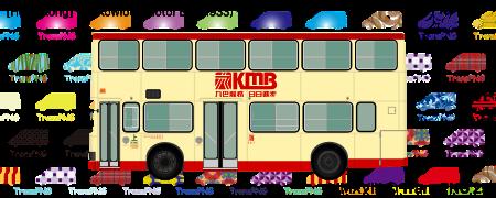 [20082S] 九龍巴士(一九三三) 20082S