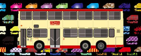[20084S] 九龍巴士(一九三三) 20084S