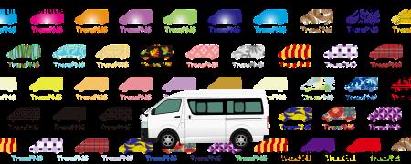 TransPNG.net | 分享世界各地多種交通工具的優秀繪圖 - 巴士 20091S