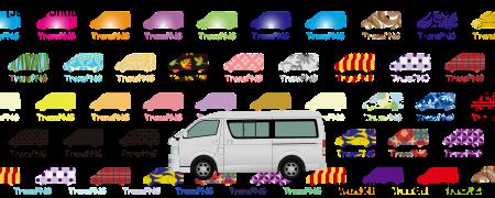 TransPNG.net | 分享世界各地多種交通工具的優秀繪圖 - 巴士 20092S