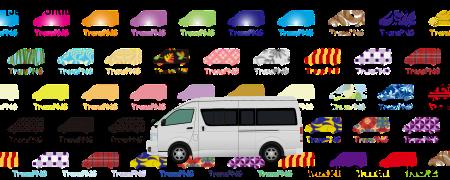 TransPNG.net | 分享世界各地多種交通工具的優秀繪圖 - 巴士 20094S