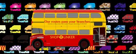 TransPNG.net | 分享世界各地多種交通工具的優秀繪圖 - 巴士 20099S