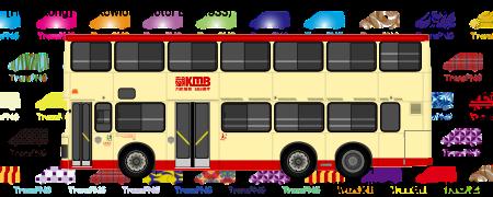 [20104S] 九龍巴士(一九三三) 20104S
