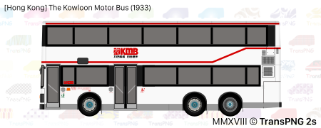 [20121S] 九龍巴士(一九三三) 20121S