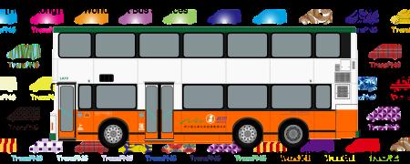 [20131S] 新世界第一巴士服務 20131S