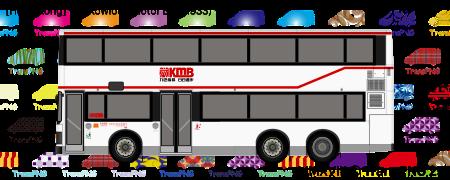 [20132S] 九龍巴士(一九三三) 20132S