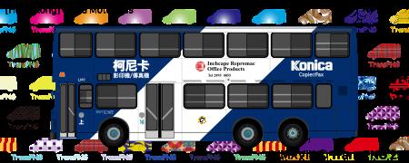 TransPNG.net   分享世界各地多種交通工具的優秀繪圖 - 巴士 20134S