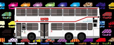 [20146S] 九龍巴士(一九三三) 20146S