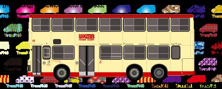 [20150S] 九龍巴士(一九三三) 20150S