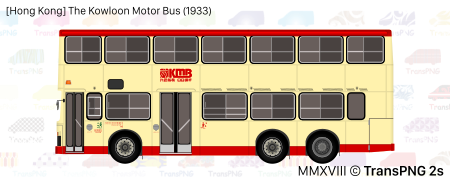[20151S] 九龍巴士(一九三三) 20151S