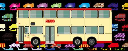 TransPNG.net | 分享世界各地多種交通工具的優秀繪圖 - 巴士 20152S
