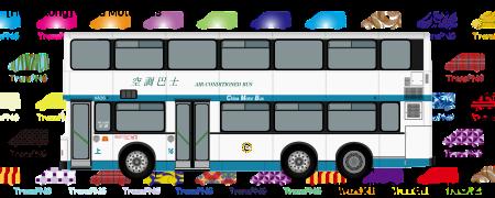 TransPNG.net | 分享世界各地多種交通工具的優秀繪圖 - 巴士 20153S