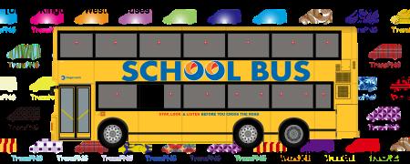 TransPNG.net | 分享世界各地多種交通工具的優秀繪圖 - 巴士 20162S