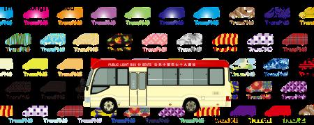 TransPNG.net | 分享世界各地多種交通工具的優秀繪圖 - 巴士 20167S