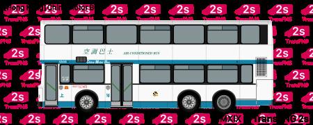TransPNG.net | 分享世界各地多種交通工具的優秀繪圖 - 巴士 20184S