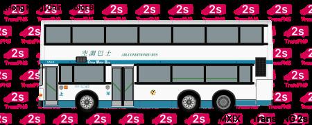 TransPNG.net | 分享世界各地多種交通工具的優秀繪圖 - 巴士 20185S