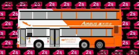 [20187S] 龍運巴士 20187S