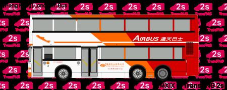 TransPNG.net | 分享世界各地多種交通工具的優秀繪圖 - 巴士 20188S