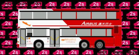 TransPNG.net | 分享世界各地多種交通工具的優秀繪圖 - 巴士 20189S