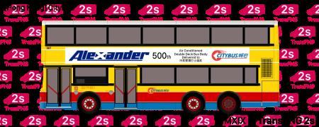 TransPNG.net | 分享世界各地多種交通工具的優秀繪圖 - 巴士 20193S