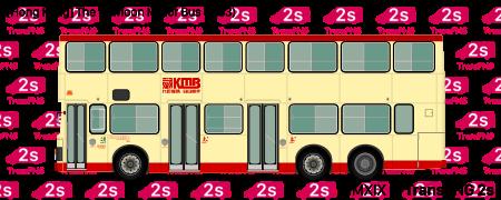 [20210S] 九龍巴士(一九三三) 20210S