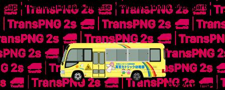 TransPNG.net | 分享世界各地多種交通工具的優秀繪圖 - 巴士 20262S