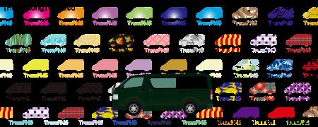 TransPNG.net | 分享世界各地多種交通工具的優秀繪圖 - 貨車 21007S