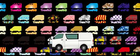 TransPNG.net | 分享世界各地多種交通工具的優秀繪圖 - 貨車 21010S