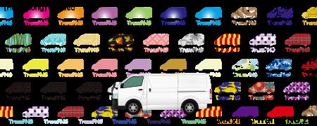 TransPNG.net | 分享世界各地多種交通工具的優秀繪圖 - 貨車 21012S