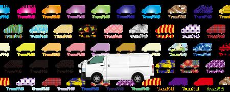 TransPNG.net | 分享世界各地多種交通工具的優秀繪圖 - 貨車 21013S