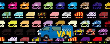 TransPNG.net | 分享世界各地多種交通工具的優秀繪圖 - 貨車 21014S